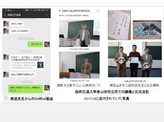 11・15(その2)中国の ネット社会の 管見談A.jpg