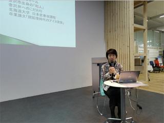 11・21講義中の本田先生A.jpg