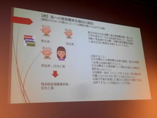 6・21講義スライドA.jpg