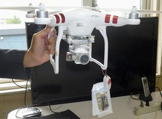 ドローンに装着した野鳥威嚇装置A.jpg