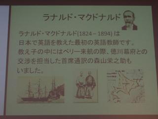 マクドナルドの紹介スライドA .jpg
