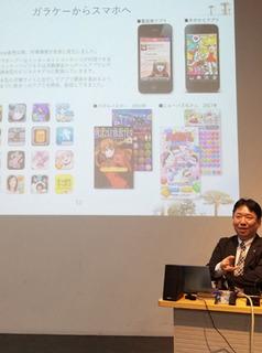 メディア・マジックの携帯アプリの紹介A.jpg