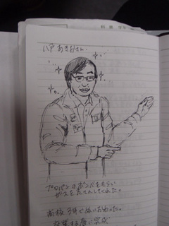 八戸氏の似顔絵A.jpg