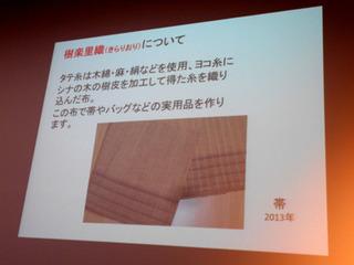 樹楽里織(きらりお)のスライドA.jpg