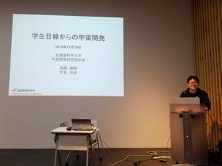 講演中の高橋俊輝君A.jpg