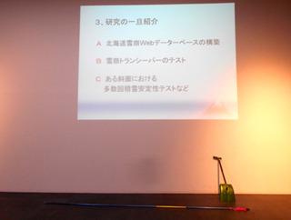 講義のテーマA.jpg