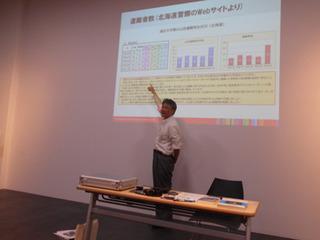 講義中の三橋先生A.jpg