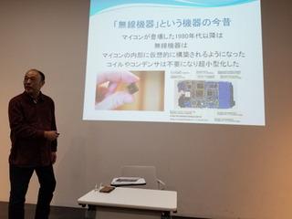 講義中の中本氏2A.jpg