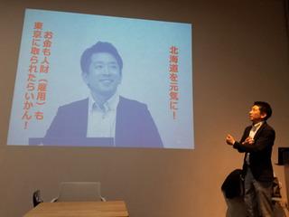 講義中の平野氏A.jpg