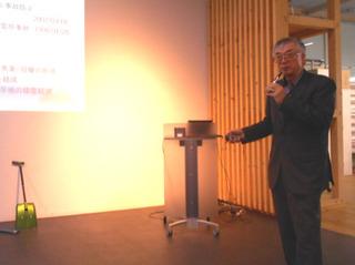 講義中の松浦氏A.jpg