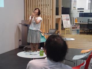 講義中の栗田さんA.jpg