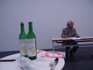 講義中の田村氏A.jpg
