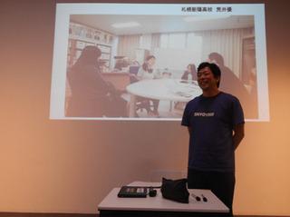 講義中の荒井氏A.jpg