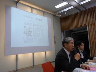 eSRU毛利氏・2011・6・16A.jpg