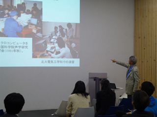 eSRU講義・青木(2015・10・15)A.jpg