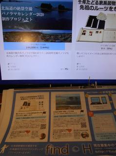 find HのCF宣伝A.jpg